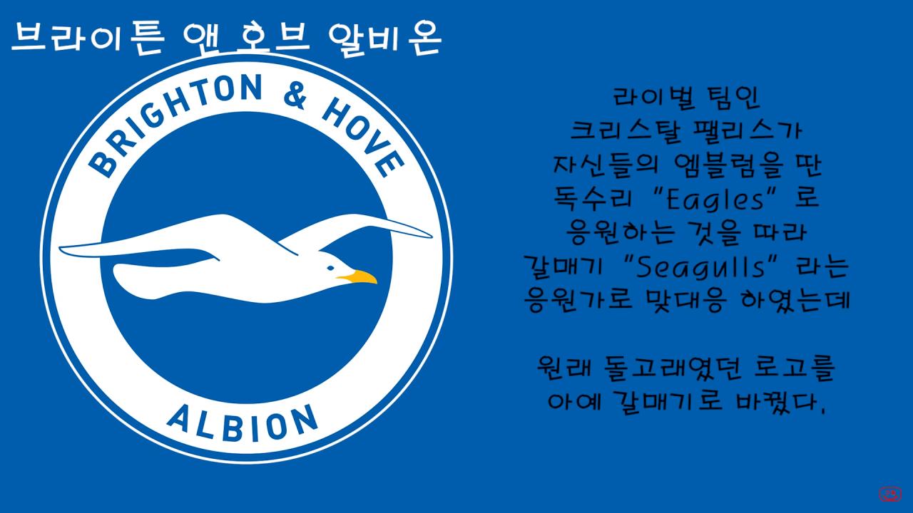 """Epl 20개팀 ̗ë¸""""럼 ̝˜ë¯¸ ͕´ì"""" Jpg"""
